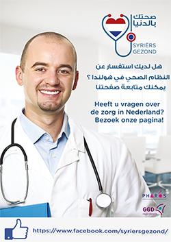 Poster met arts